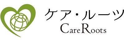 ケア・ルーツ株式会社